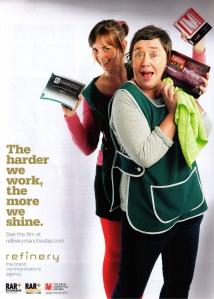 Refinery campaign ad